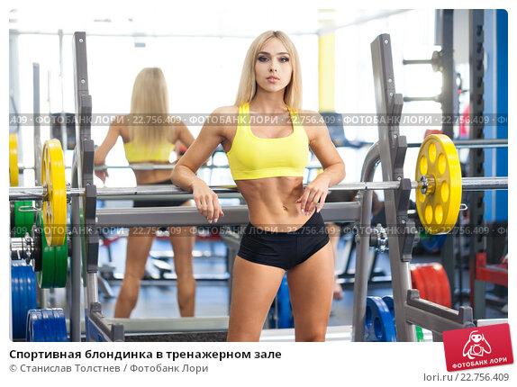 Фитнес модель блондинка