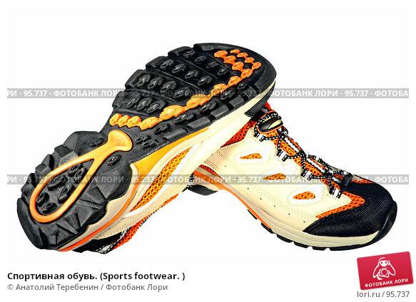 Купить «Спортивная обувь. (Sports footwear. )», фото № 95737, снято 29 августа 2007 г. (c) Анатолий Теребенин / Фотобанк Лори