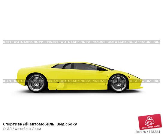 Спортивный автомобиль. Вид сбоку, иллюстрация № 148361 (c) ИЛ / Фотобанк Лори