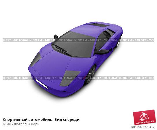 Спортивный автомобиль. Вид спереди, иллюстрация № 148317 (c) ИЛ / Фотобанк Лори