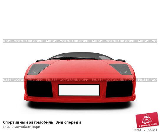 Спортивный автомобиль. Вид спереди, иллюстрация № 148341 (c) ИЛ / Фотобанк Лори