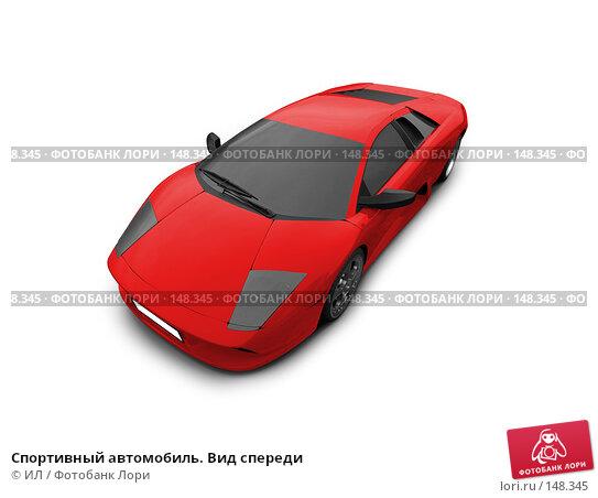 Спортивный автомобиль. Вид спереди, иллюстрация № 148345 (c) ИЛ / Фотобанк Лори