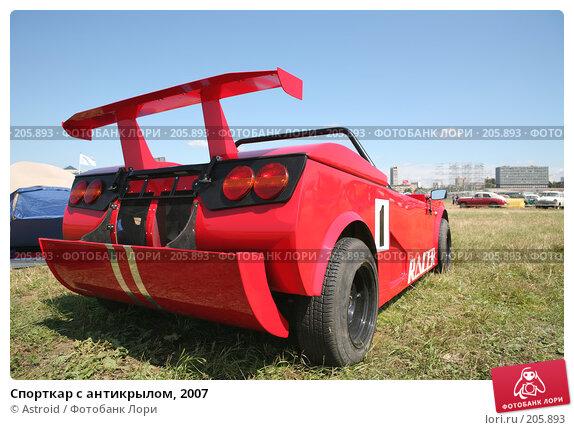 Спорткар с антикрылом, 2007, фото № 205893, снято 11 июля 2007 г. (c) Astroid / Фотобанк Лори
