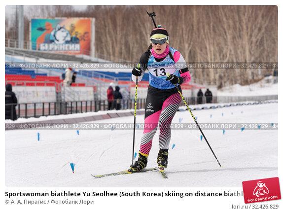 Купить «Sportswoman biathlete Yu Seolhee (South Korea) skiing on distance biathlon complex», фото № 32426829, снято 12 апреля 2019 г. (c) А. А. Пирагис / Фотобанк Лори