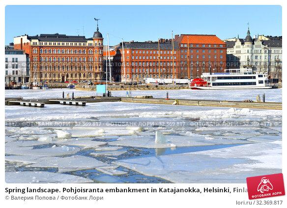 Купить «Spring landscape. Pohjoisranta embankment in Katajanokka, Helsinki, Finland», фото № 32369817, снято 26 марта 2018 г. (c) Валерия Попова / Фотобанк Лори