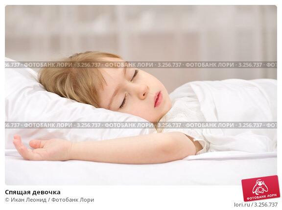 Купить «Спящая девочка», фото № 3256737, снято 22 января 2012 г. (c) Икан Леонид / Фотобанк Лори