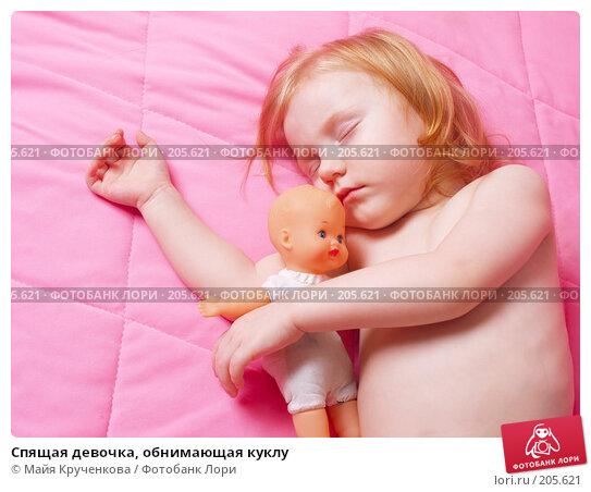 Спящая девочка, обнимающая куклу, фото № 205621, снято 18 января 2008 г. (c) Майя Крученкова / Фотобанк Лори