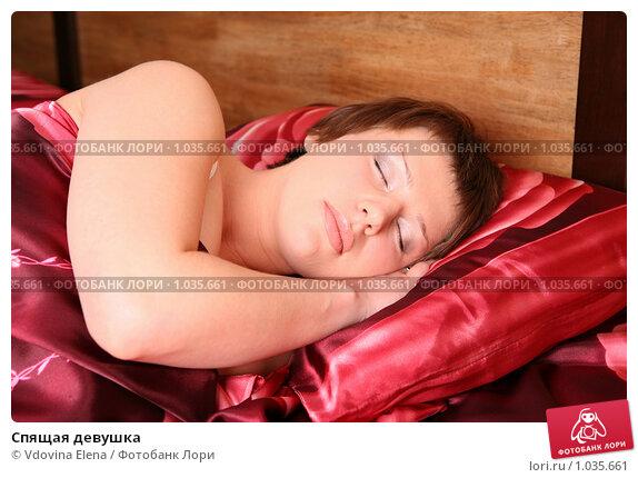 Фото спящих девушек брянск