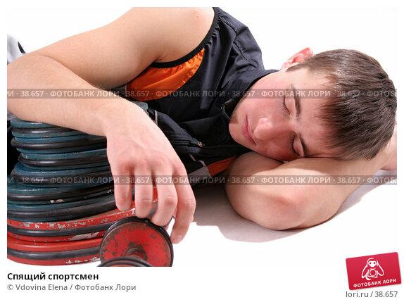 Спящий спортсмен, фото № 38657, снято 14 марта 2007 г. (c) Vdovina Elena / Фотобанк Лори