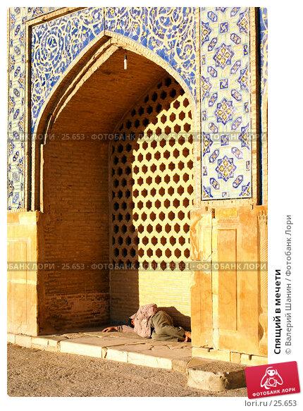 Спящий в мечети, фото № 25653, снято 28 ноября 2006 г. (c) Валерий Шанин / Фотобанк Лори