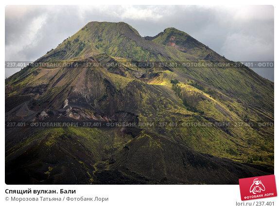 Спящий вулкан. Бали, фото № 237401, снято 24 февраля 2008 г. (c) Морозова Татьяна / Фотобанк Лори