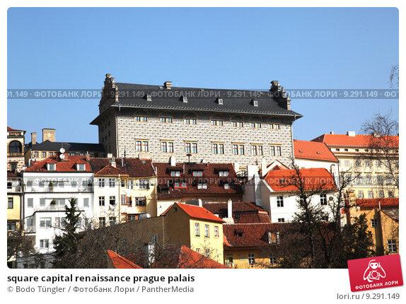 square capital renaissance prague palais. Стоковое фото, фотограф Bodo Tüngler / PantherMedia / Фотобанк Лори