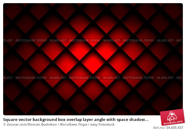 Square vector background box overlap layer angle with space shadow... Стоковое фото, фотограф Zoonar.com/Roman Budnikov / easy Fotostock / Фотобанк Лори