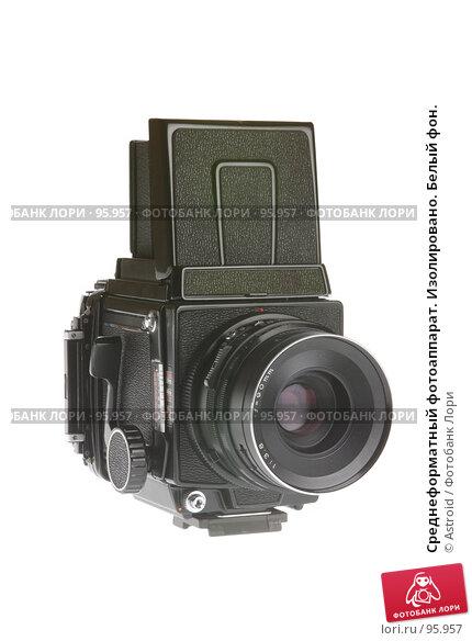 Купить «Среднеформатный фотоаппарат. Изолировано. Белый фон.», фото № 95957, снято 27 апреля 2018 г. (c) Astroid / Фотобанк Лори
