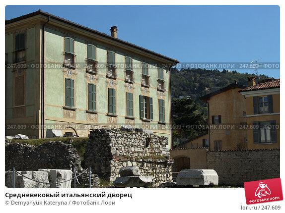 Средневековый итальянский дворец, фото № 247609, снято 4 апреля 2008 г. (c) Demyanyuk Kateryna / Фотобанк Лори