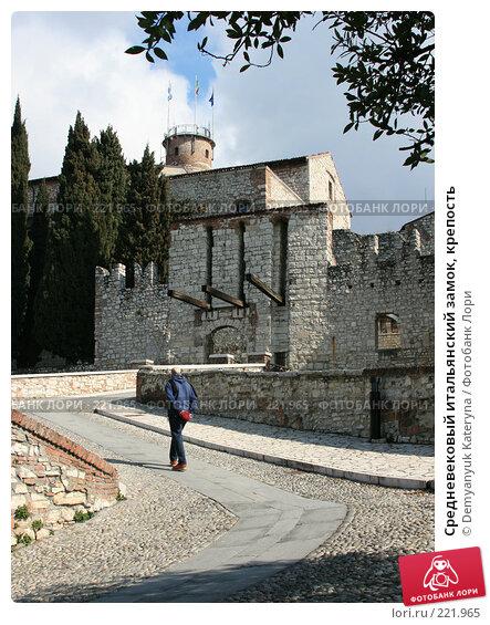 Средневековый итальянский замок, крепость, фото № 221965, снято 11 марта 2008 г. (c) Demyanyuk Kateryna / Фотобанк Лори