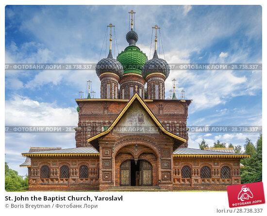 Купить «St. John the Baptist Church, Yaroslavl», фото № 28738337, снято 18 августа 2017 г. (c) Boris Breytman / Фотобанк Лори