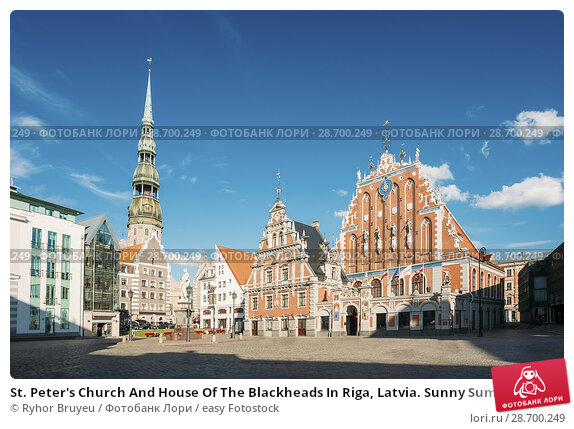 Купить «St. Peter's Church And House Of The Blackheads In Riga, Latvia. Sunny Summer Day With Blue Sky. Famous Landmark. Old Architecture. Travel Destination. Nobody. Town Hall Square.», фото № 28700249, снято 30 июня 2016 г. (c) easy Fotostock / Фотобанк Лори