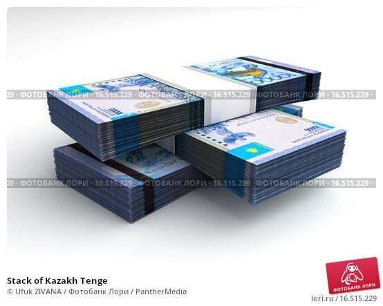 Купить «Stack of Kazakh Tenge», фото № 16515229, снято 16 февраля 2019 г. (c) PantherMedia / Фотобанк Лори