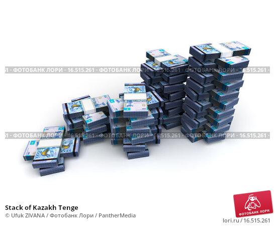 Купить «Stack of Kazakh Tenge», фото № 16515261, снято 17 февраля 2019 г. (c) PantherMedia / Фотобанк Лори