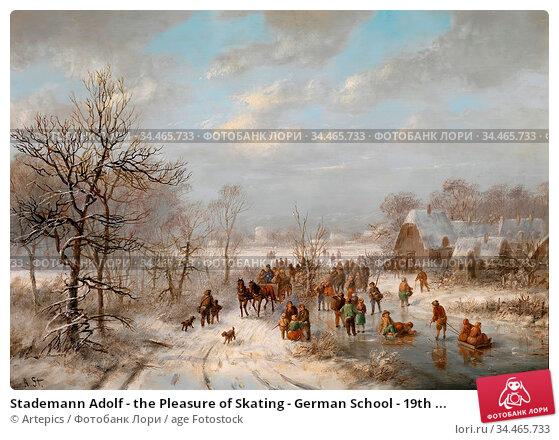 Stademann Adolf - the Pleasure of Skating - German School - 19th ... Редакционное фото, фотограф Artepics / age Fotostock / Фотобанк Лори