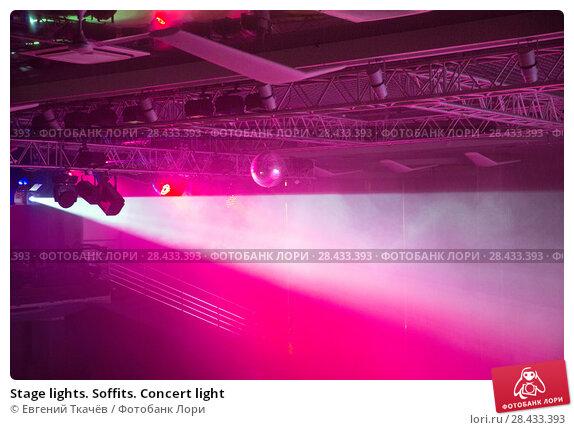 Купить «Stage lights. Soffits. Concert light», фото № 28433393, снято 20 апреля 2018 г. (c) Евгений Ткачёв / Фотобанк Лори