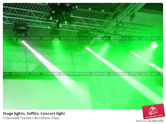 Купить «Stage lights. Soffits. Concert light», фото № 28890689, снято 23 января 2019 г. (c) Евгений Ткачёв / Фотобанк Лори