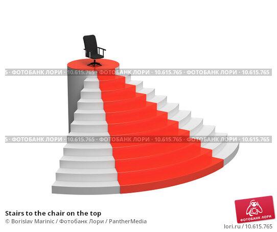 Stairs to the chair on the top. Стоковое фото, фотограф Borislav Marinic / PantherMedia / Фотобанк Лори