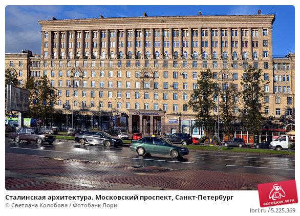 мужские женские московский проспект спб фото перспективы эротических фильмах