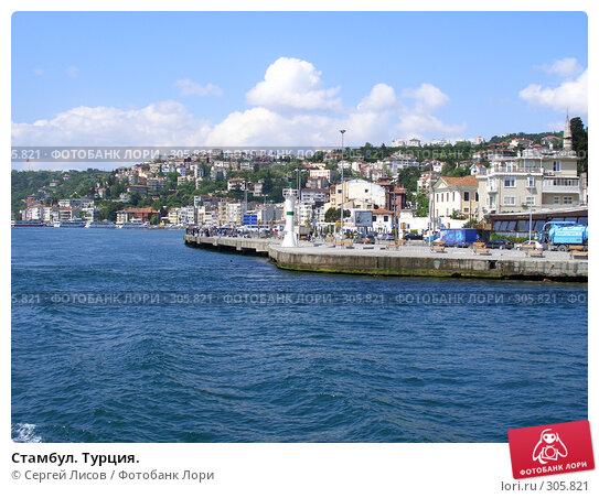 Стамбул. Турция., фото № 305821, снято 6 мая 2008 г. (c) Сергей Лисов / Фотобанк Лори