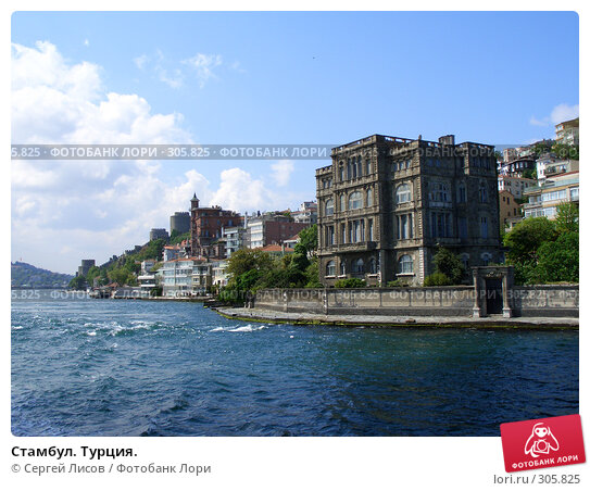 Стамбул. Турция., фото № 305825, снято 6 мая 2008 г. (c) Сергей Лисов / Фотобанк Лори