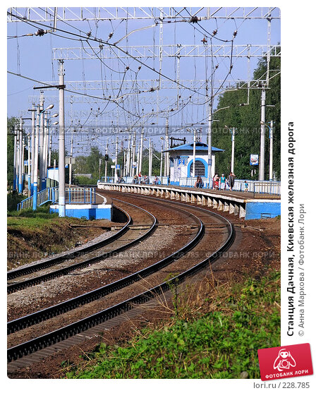 Станция Дачная, Киевская железная дорога, фото № 228785, снято 26 июля 2017 г. (c) Анна Маркова / Фотобанк Лори