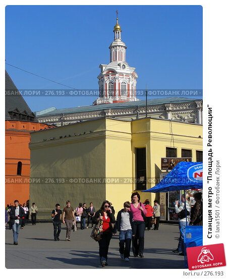 "Станция метро  ""Площадь Революции"", эксклюзивное фото № 276193, снято 4 мая 2008 г. (c) lana1501 / Фотобанк Лори"