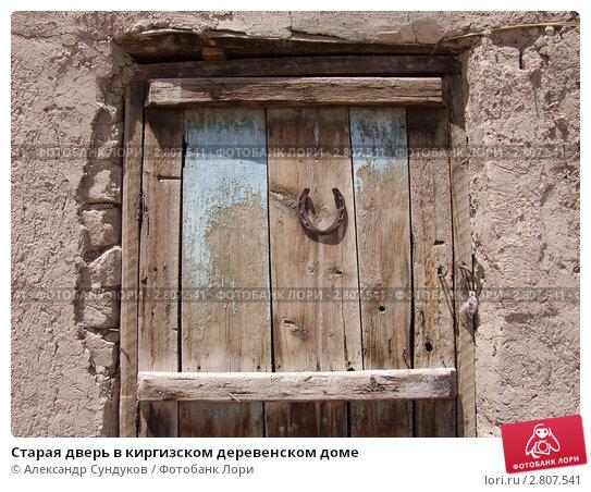 железные двери в деревенский дом