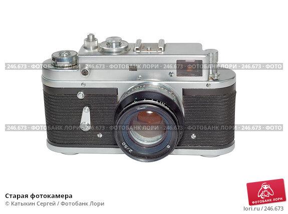 Старая фотокамера, фото № 246673, снято 19 февраля 2008 г. (c) Катыкин Сергей / Фотобанк Лори