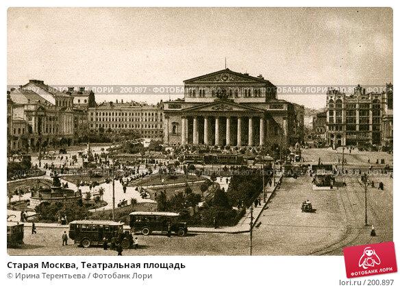 Старая Москва, Театральная площадь, фото № 200897, снято 28 марта 2017 г. (c) Ирина Терентьева / Фотобанк Лори