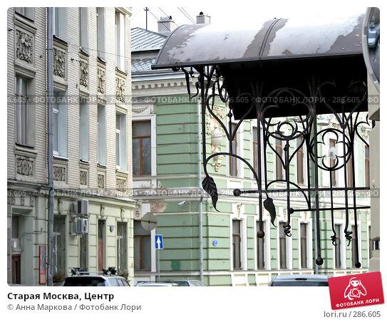 Старая Москва, Центр, фото № 286605, снято 4 ноября 2007 г. (c) Анна Маркова / Фотобанк Лори