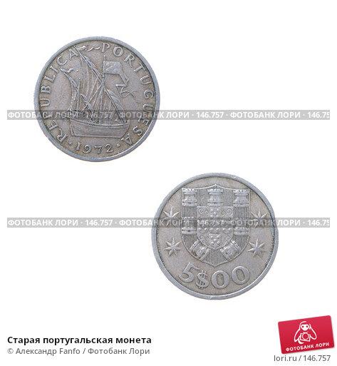 Старая португальская монета, фото № 146757, снято 20 августа 2017 г. (c) Александр Fanfo / Фотобанк Лори