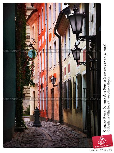 Старая Рига. Улица Альберта (самая узкая улица), фото № 237733, снято 27 сентября 2007 г. (c) Svetlana Mihailova / Фотобанк Лори