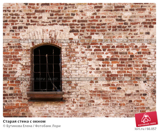 Старая стена с окном, фото № 66057, снято 28 июля 2007 г. (c) Бутинова Елена / Фотобанк Лори