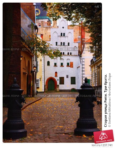 Старая улица Риги. Три брата., фото № 237741, снято 27 сентября 2007 г. (c) Svetlana Mihailova / Фотобанк Лори