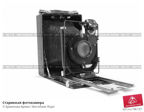 Купить «Старинная фотокамера», фото № 94117, снято 1 октября 2007 г. (c) Ермилова Арина / Фотобанк Лори