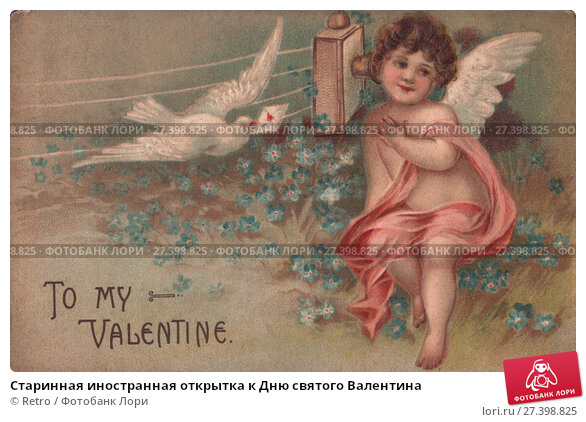 Купить «Старинная иностранная открытка к Дню святого Валентина», фото № 27398825, снято 22 января 2019 г. (c) Retro / Фотобанк Лори