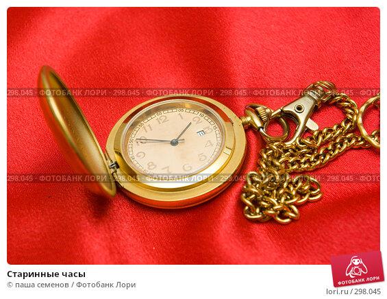 Старинные часы, фото № 298045, снято 19 мая 2008 г. (c) паша семенов / Фотобанк Лори