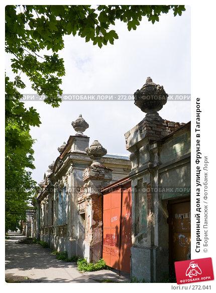 Купить «Старинный дом на улице Фрунзе в Таганроге», фото № 272041, снято 30 апреля 2008 г. (c) Борис Панасюк / Фотобанк Лори