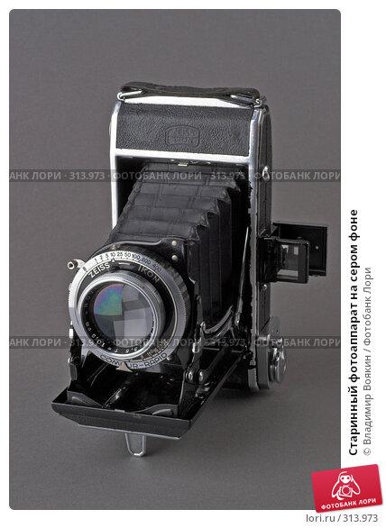 Старинный фотоаппарат на сером фоне, фото № 313973, снято 4 ноября 2007 г. (c) Владимир Воякин / Фотобанк Лори