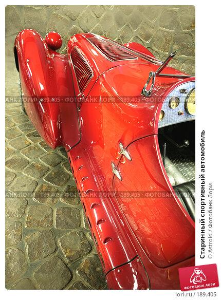 Старинный спортивный автомобиль, фото № 189405, снято 16 января 2008 г. (c) Astroid / Фотобанк Лори
