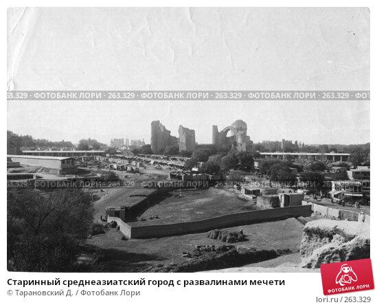 Старинный среднеазиатский город с развалинами мечети, фото № 263329, снято 21 февраля 2017 г. (c) Тарановский Д. / Фотобанк Лори