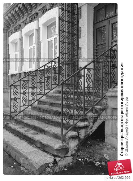 Старое крыльцо старого кирпичного здания, фото № 262929, снято 20 августа 2006 г. (c) Шахов Андрей / Фотобанк Лори
