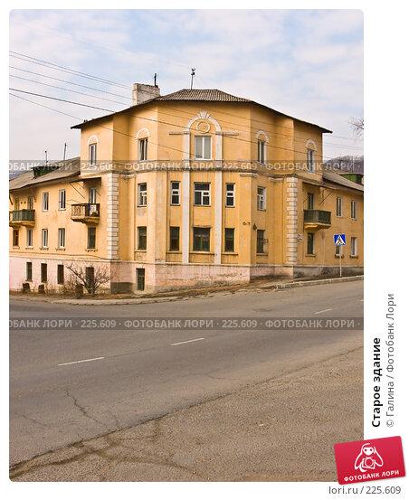 Старое здание, фото № 225609, снято 12 марта 2008 г. (c) Галина Щеглова / Фотобанк Лори